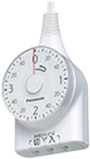 パナソニック ダイヤルタイマー 3時間形・1mコード付 ホワイト WH3211WP