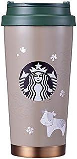 Starbucks スターバックス 2021 SS ステンレス ニューイヤー エルマ タンブラー 丑年 うし 21 SS New year cow elma tumbler 473ml(16oz) 海外限定品 日本未発売 スタバタンブラー