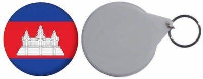 MadAboutFlags Schlüsselring Flagge Fahne Kambodscha - 58mm