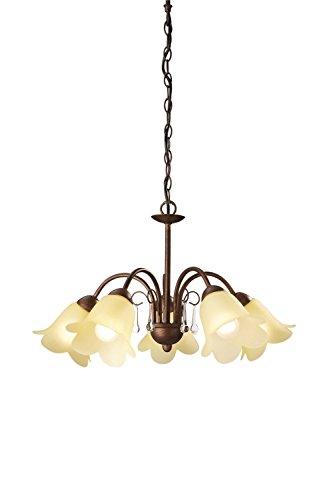 LD 1x hanglamp hanglamp hanglamp kroonluchter lamp roestbruin 5 x 60W 230V