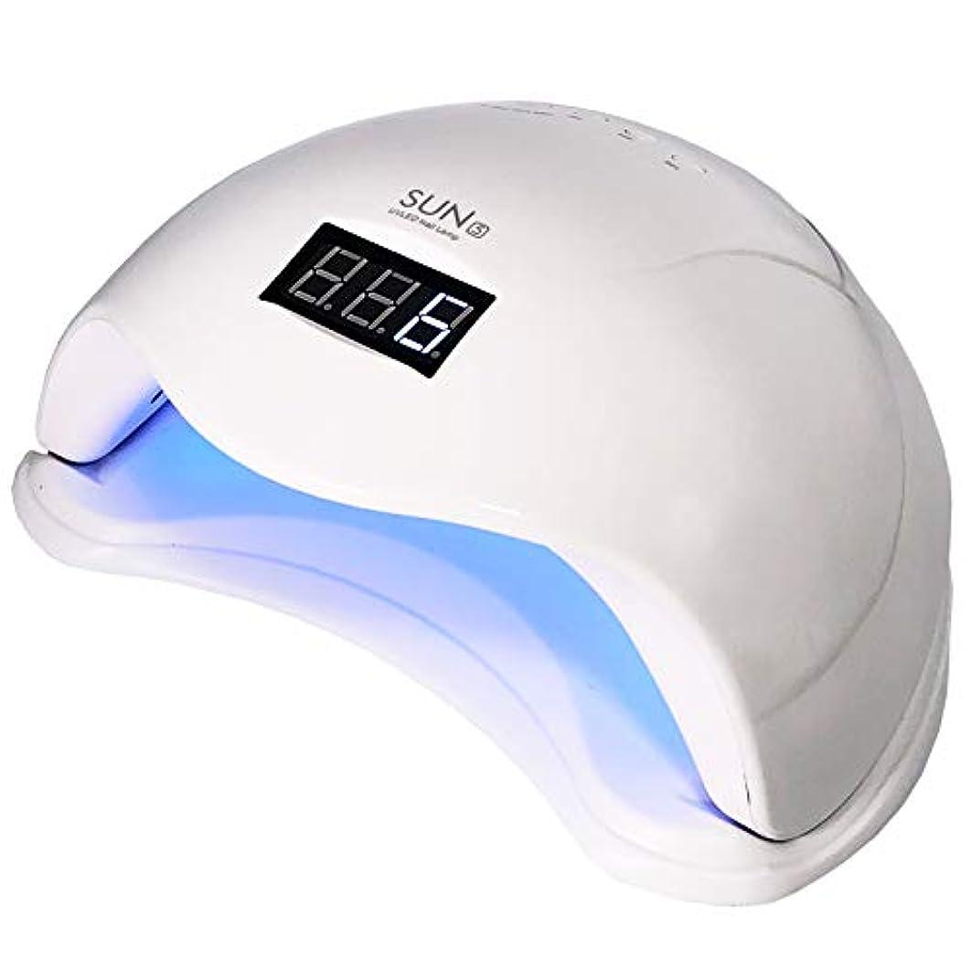 運搬投げ捨てるビジネスUV LED ネイル ライト レジン 48W ジェルネイル ランプ ドーム型 高速硬化 人感センサー 赤外線 低ヒート NAIL