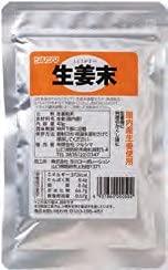 ツルシマ 生姜末 40g 3個