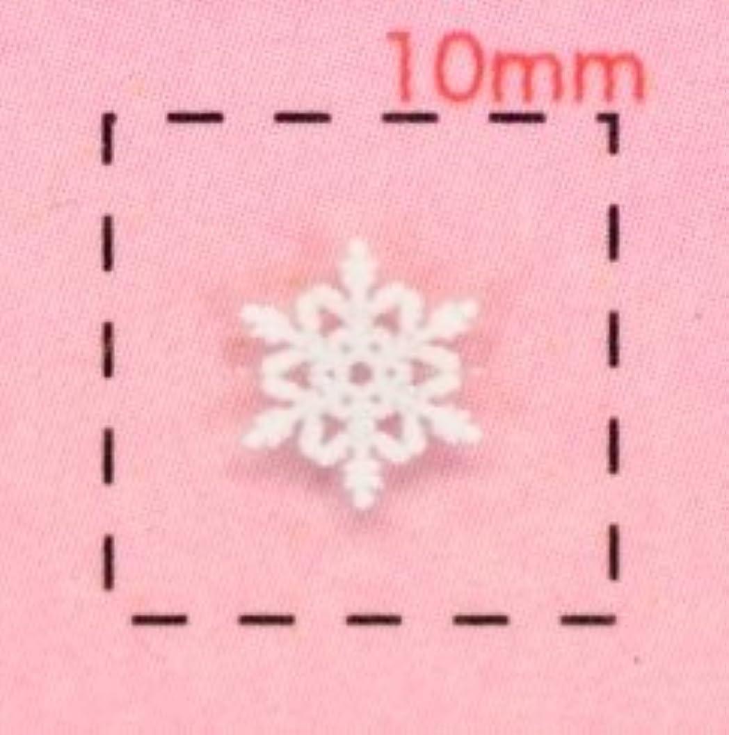 アンプ若者ドライバ雪の結晶【3Dネイルシール】スノーホワイト(7)/1シート16枚入
