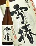 越乃雪椿 純米吟醸 特A地区 山田錦 1.8L