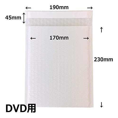 清和産業『PEクッション封筒DVD用(PEFT02)』