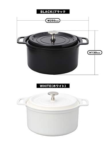 シービージャパン『COPAN(コパン)無水調理ができる鍋』