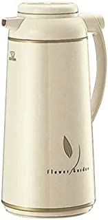 Zojirushi AFFB-19 Easy Touch Handy Pot with Swivel Base, CA: Beige, 1.85L Capacity