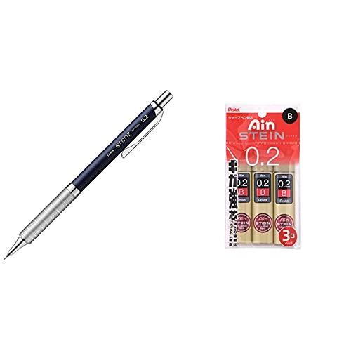 【セット買い】ぺんてる シャープペン オレンズメタルグリップ02 XPP1002G2-C ダークブルー & シャープペン替芯 アイン芯シュタイン XC272WB3PR 0.2 B 3個
