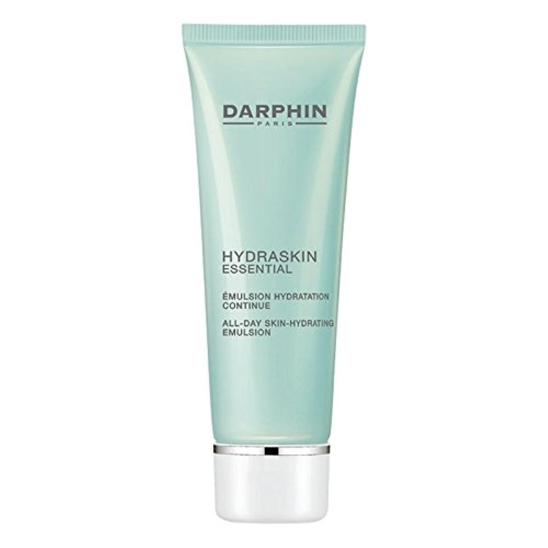 チャールズキージング確認してくださいアレルギーHydraskin不可欠、50ミリリットルをダルファン (Darphin) (x2) - Darphin Hydraskin Essential, 50ml (Pack of 2) [並行輸入品]