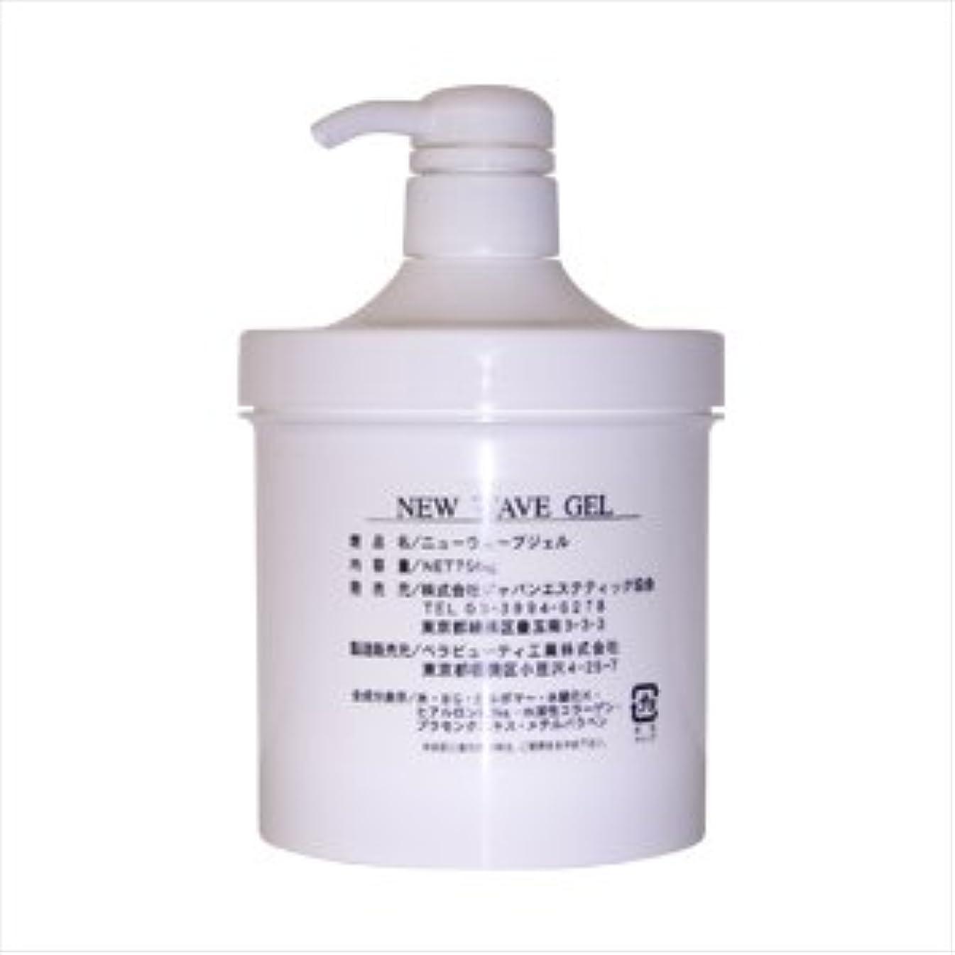 【EMS筋肉トレーニング器】 スーパーEMS 専用 消耗品 (ニューウェーブジェル(700g))