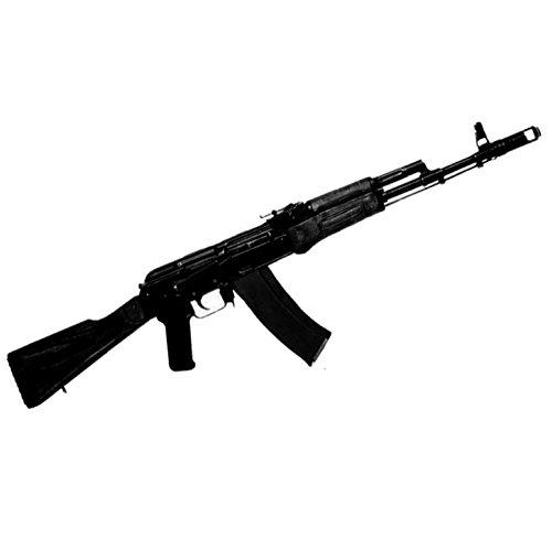 BAY® Gummigewehr realistisch Trainingsgewehr Gewehr Gummi 78 cm SV Training Kunststoff Übungsgewehr Attrappe Pistole Waffe Maschinengewehr