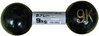 LITEC(ライテック) 鉄アレー 9kg MN109