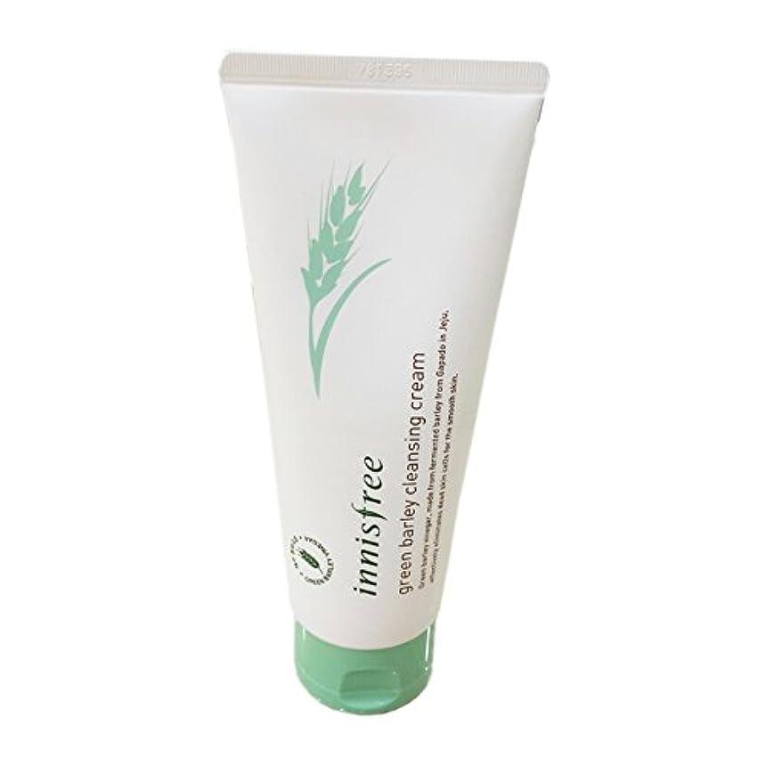 未知の白鳥地理[イニスフリー] Innisfree 青麦クレンジングクリーム (150ml) Innisfree Green Barley Cleansing Cream (150ml) [海外直送品]