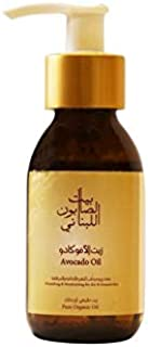Bayt Al Saboun Al Loubnani Avocado Oil, 80 Ml