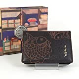 Designer Premium Leder-Geldbörse, selbstgemachtes Geschenk, dunkelbraun, Fisch