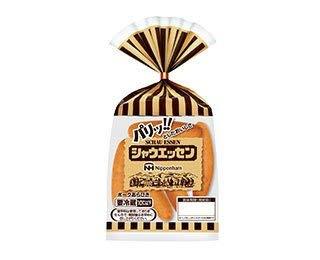 日本ハム シャウエッセン2個束X24袋 冷蔵商品【入り数2】