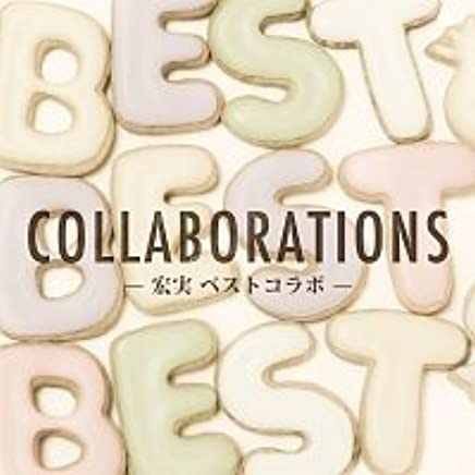 (TSUTAYA限定) BEST COLLABORATIONS