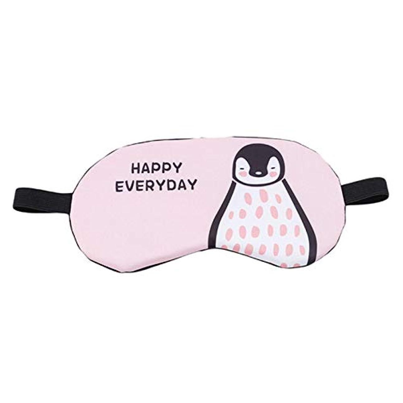 乳製品招待悪因子NOTE 1ピースマッサージリラックスアイ睡眠補助目隠しカバーアイシェードアイパッチかわいいペンギン/ベア/スリーピングマスク