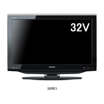 東芝 LED REGZA 32Vデジタルハイビジョン液晶 ブラック 32RE1(K)
