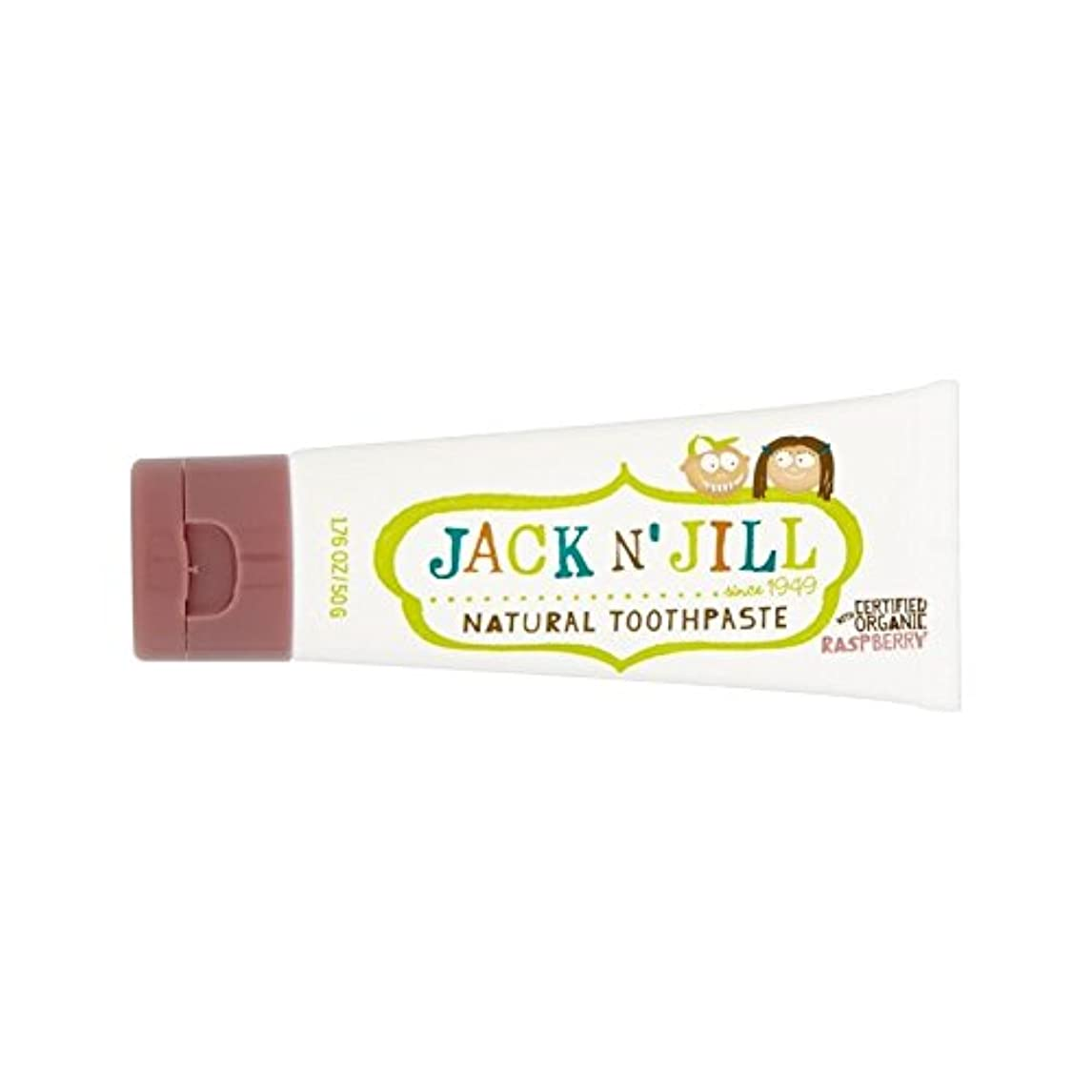 主要な生隠す有機香味50グラム天然ラズベリー歯磨き粉 (Jack N Jill) (x 4) - Jack N' Jill Raspberry Toothpaste Natural with Organic Flavouring 50g (Pack of 4) [並行輸入品]