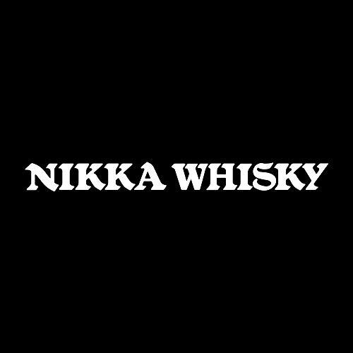 『ニッカ ブラックニッカ スペシャル [ ウイスキー 日本 720ml ]』のトップ画像