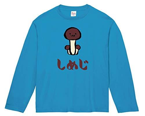 しめじ シメジ 野菜 果物 筆絵 イラスト カラー おもしろ Tシャツ 長袖 ターコイズ XL
