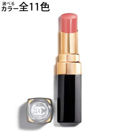 シャネル ルージュ ココ フラッシュ 選べる11色 -CHANEL- 78エモシオン