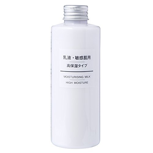 Muji Sensitive Moisturizing Milk In Light