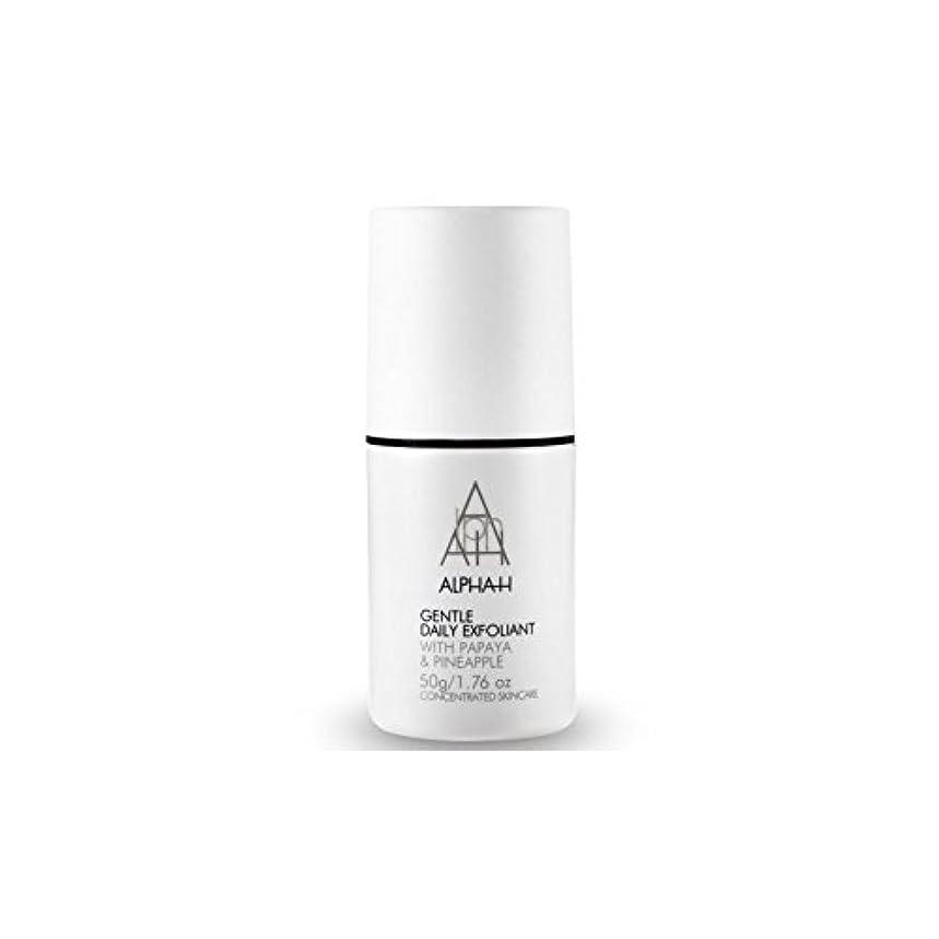 眠り泣き叫ぶトレースアルファ - 時間穏やか毎日の角質(50グラム) x2 - Alpha-H Gentle Daily Exfoliant (50G) (Pack of 2) [並行輸入品]