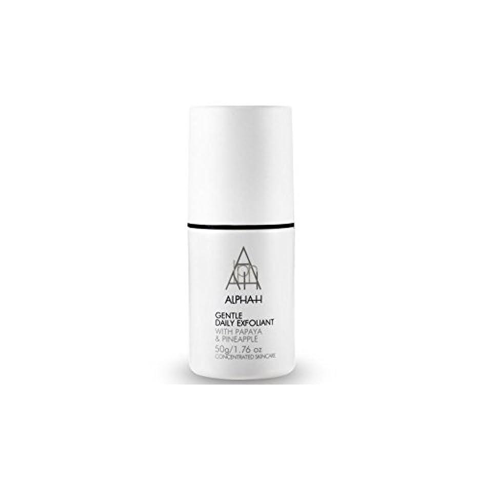 不明瞭マオリバンクアルファ - 時間穏やか毎日の角質(50グラム) x4 - Alpha-H Gentle Daily Exfoliant (50G) (Pack of 4) [並行輸入品]