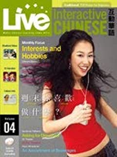 Live Interactive Chinese - Interests and Hobbies (Traditional Chinese Edition)