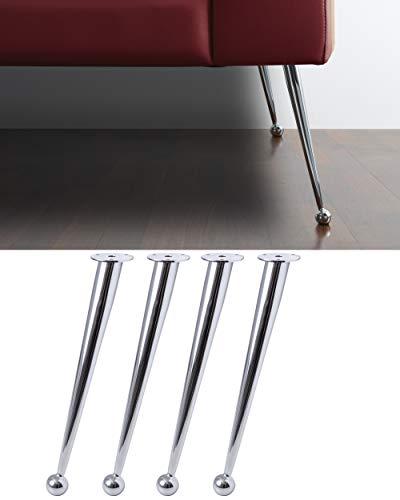 IPEA 4 x Patas para sofás, Muebles, sillones Modelo Vintage – Juego de 4 Patas de Hierro – Diseño Retro y Elegante Color Plateado Cromado, Altura 330 mm