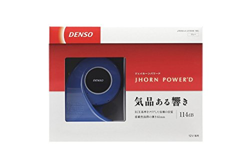 デンソー(DENSO) J-HORN パワード/ブルー JPDNX-A  [品番] 769-2000130