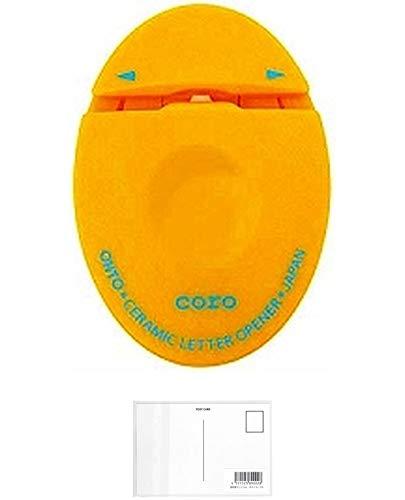 オート レターオープナー セラミックレターオープナー CLO-700C-YL 『 2セット』 + 画材屋ドットコム ポストカードA