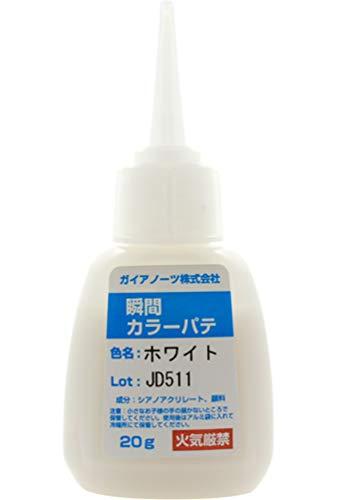 ガイアノーツ マテリアルシリーズ M-07w 瞬間カラーパテ ホワイト 20g ホビー用塗装ツール 81014