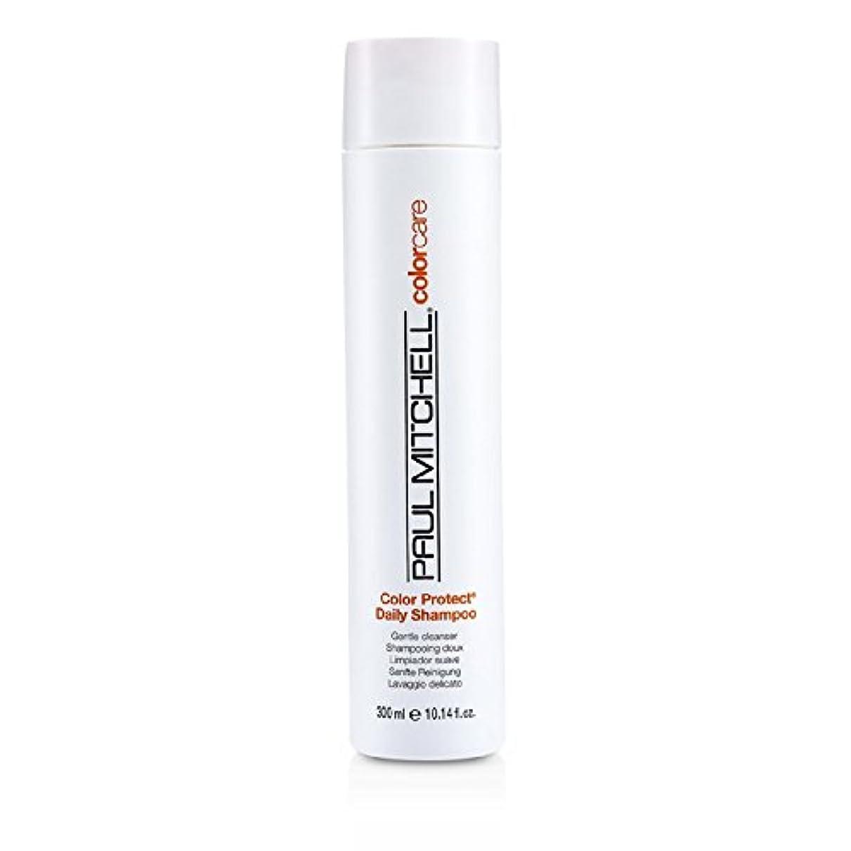 封建まだらナースポール ミッチェル Color Protect Daily Shampoo (Gentle Cleanser) 300ml/10.14oz並行輸入品