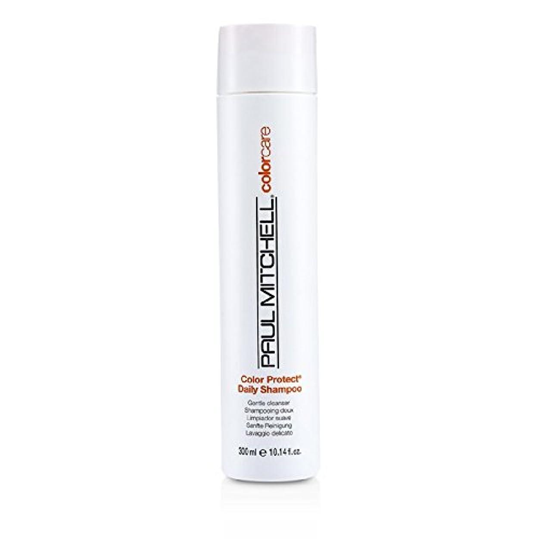 崩壊リスロゴポール ミッチェル Color Protect Daily Shampoo (Gentle Cleanser) 300ml/10.14oz並行輸入品