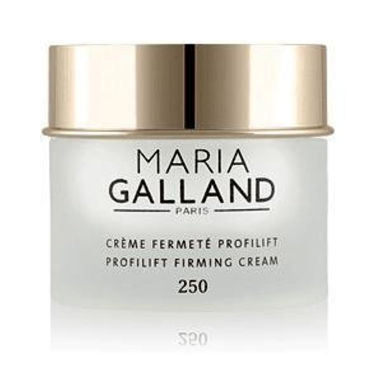 である間に合わせ拘束マリア ギャラン プロフリフト ファーミング クリーム250(リフトクリーム)