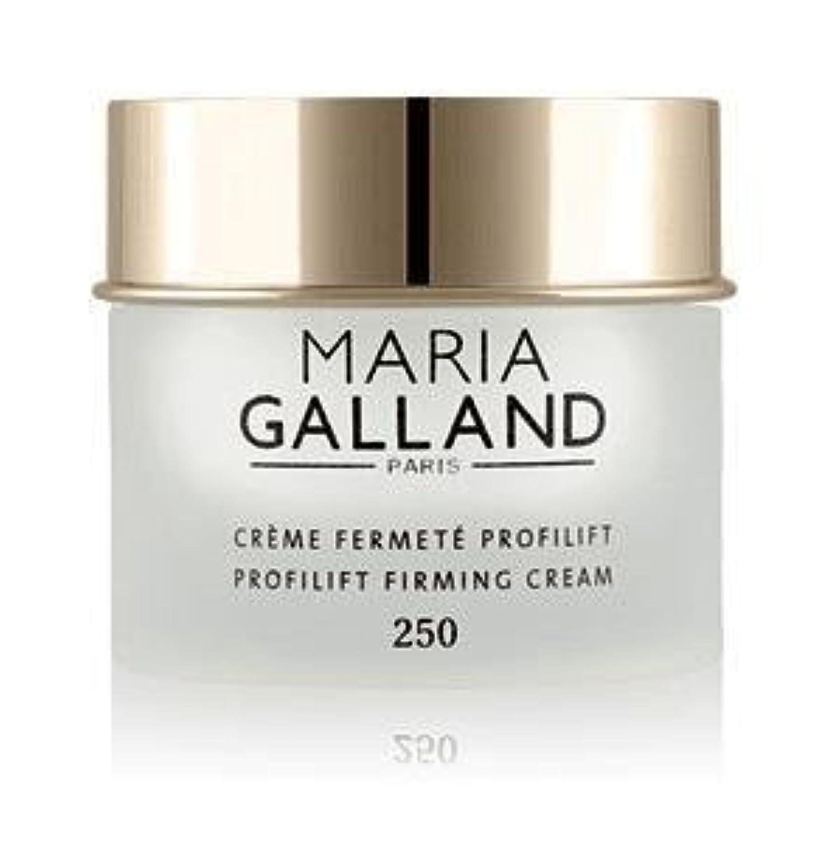 解任経由で拍車マリア ギャラン プロフリフト ファーミング クリーム250(リフトクリーム)