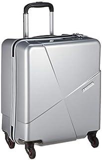 ジッパー マックスキャビンII 機内持込最大容量 機内持ち込み可 保証付 50 cm [ヒデオワカマツ] スーツケース マックスキャビン2 ポリカーボネート100% 容量42L 縦サイズ50cm 重量3kg