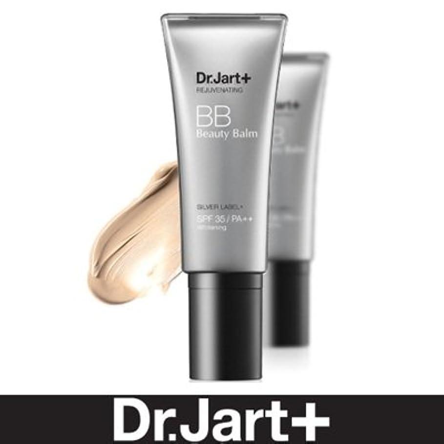 膨張する指自発的Dr. Jart /ドクタージャルト シルバーラベル プラス BBクリーム[海外直送品]