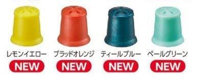 【三菱鉛筆】ジェットストリーム 4&1 消しゴムキャップ ブラッドオレンジ