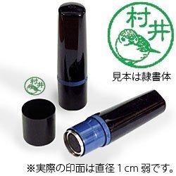 【動物認印】鳥ミトメ80・スズメ全身・冬雀 ホルダー:黒/カラーインク: 緑