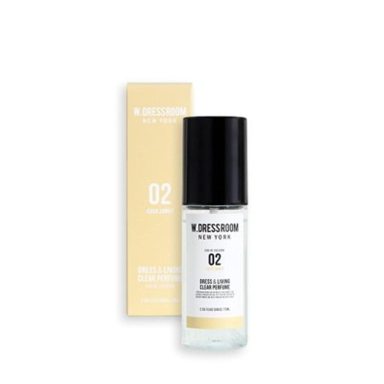 一時的意気込み黒板【国内発送】【W.DRESSROOM】ダブルドレスルーム ドレス&リビング クリア パフューム 70ml / W.DRESSROOM Dress Living Clear Perfume 70ml (#No.02 Coco Conut)