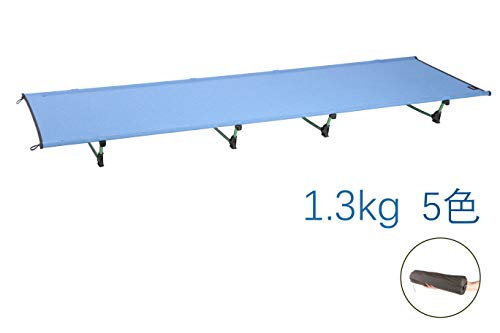 キャンプ コット 軽量 1.3KG アウトドア ベッド 長185×幅60CM 耐荷重200KG 5色 キャンプ ベッド コット 快眠 折りたたみベッド キャンプ 航空アルミ 持ち運びやすい アウトドア ベッド 折りたたみ 収納袋付き コット ベッド