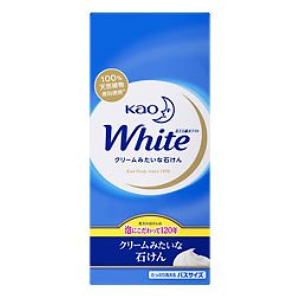 オーバーフロー挨拶敬礼【花王】花王ホワイト バスサイズ 130g×6個 ×20個セット