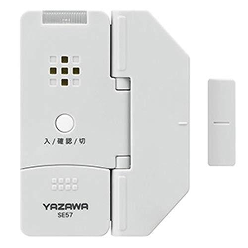 YAZAWA(ヤザワ) 薄型窓アラーム衝撃解放センサー窓ロック付 ライトグレー・SE57LG