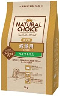 ナチュラルチョイス 減量用全犬種成犬 玄米&ラム 2kg