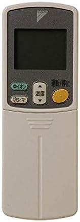 ダイキン 純正エアコン用リモコン ARC432A7