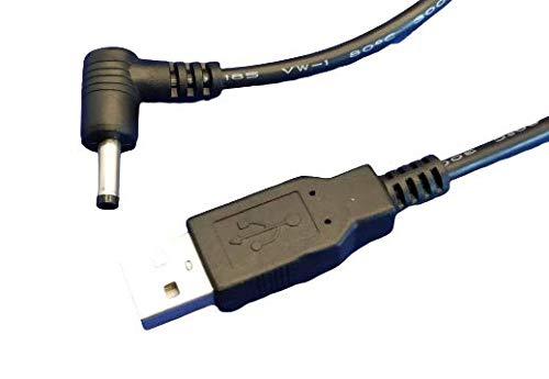 カモン USB→DC(外径5.5mm内径2.1mm)電源供給ケーブル